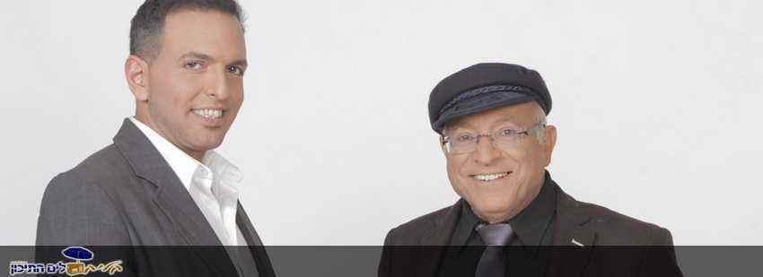 דקלון וסגיב כהן - נפילות מן הסולם