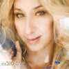 ג'ולייטה בראיון מיוחד לקליק לים התיכון