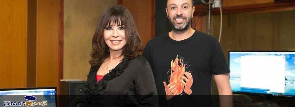 ירדנה ארזי וליאור נרקיס - ישראל שלי
