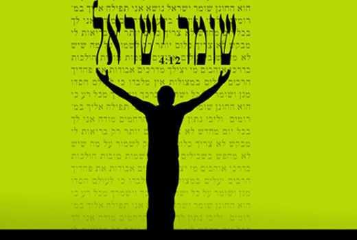 שי שרעבי – שומר ישראל